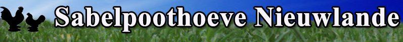 Sabelpoothoeve Nieuwlande